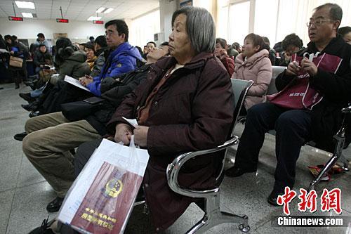 资料图:图为北京市海淀区房管局办事大厅。 a target= _blank href= http://www.chinanews.com/ 中新社 /a 记者苏丹摄