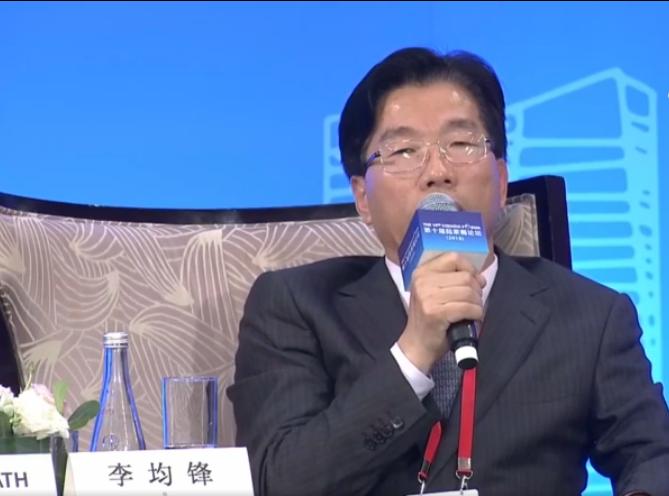 李均峰:有企业打着互联网普惠金融旗号 实则非法集资
