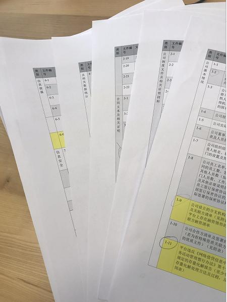 北京拟推出网贷白名单已验收平台有望首批进入