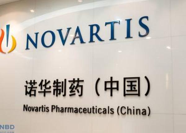 诺华下属药厂踩雷华海毒杂质事件:22国启动召回 不含中国