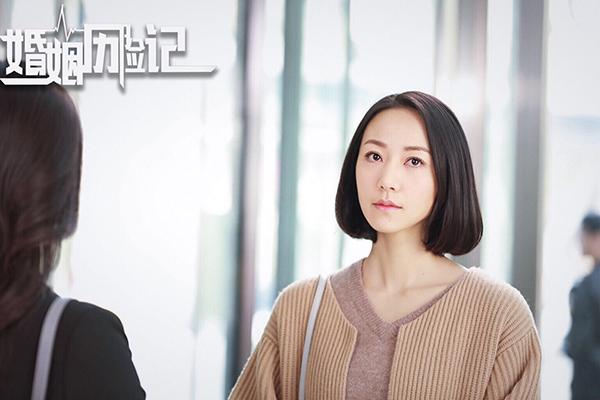 《婚姻历险记》收官 韩雪:生活是对角色的最好准备