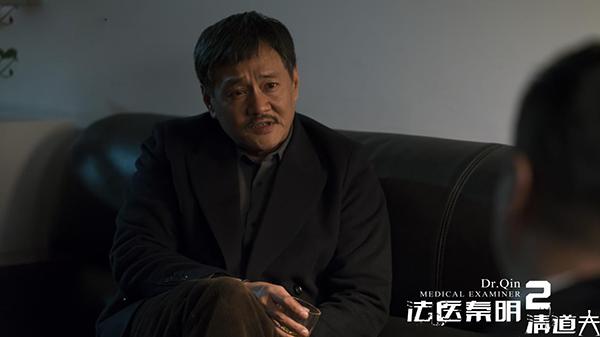 《法医秦明2》下周大结局 秦明与清道夫终极对决