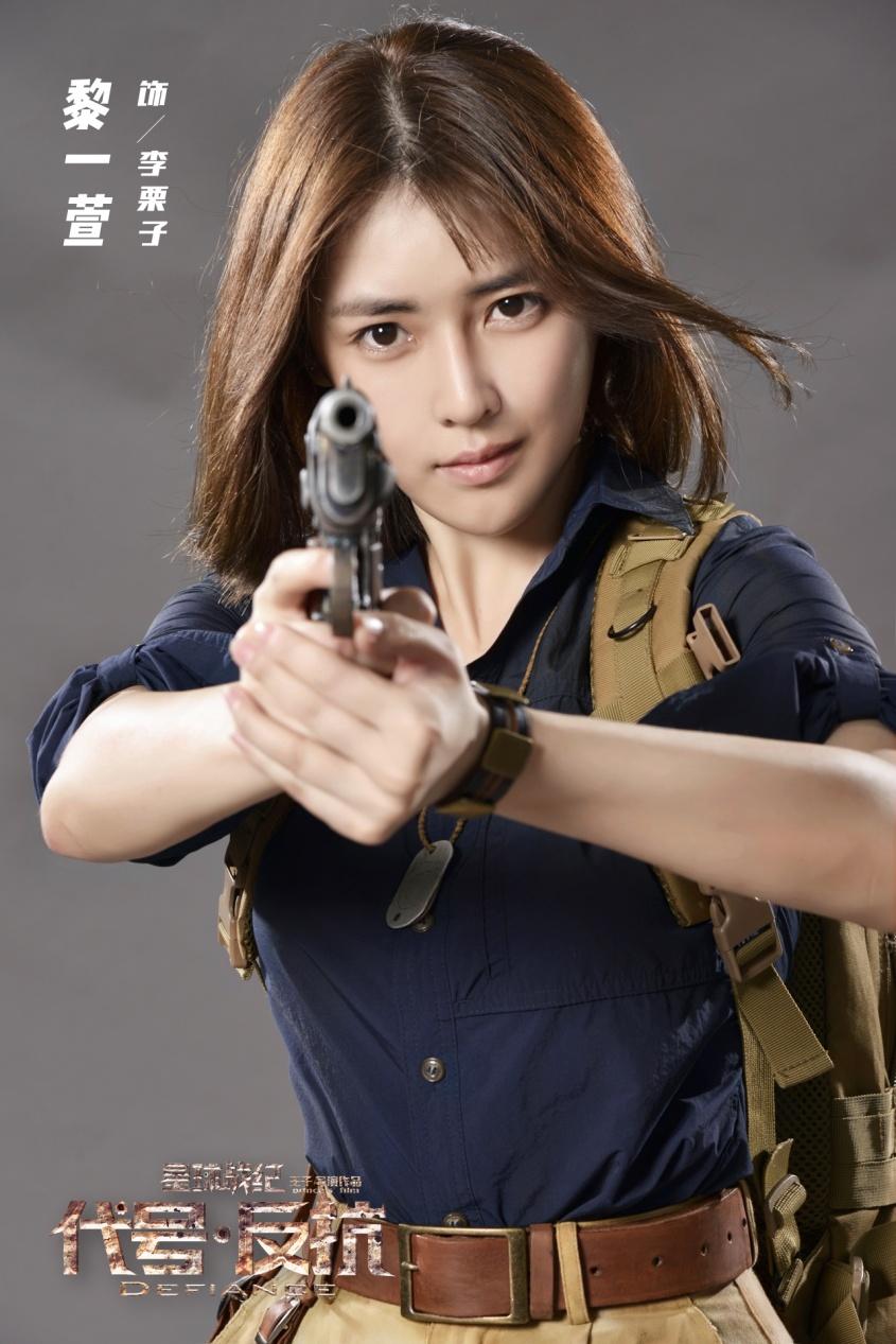 电影《代号·反抗》开机:黄圣依为儿子挑战超级英雄