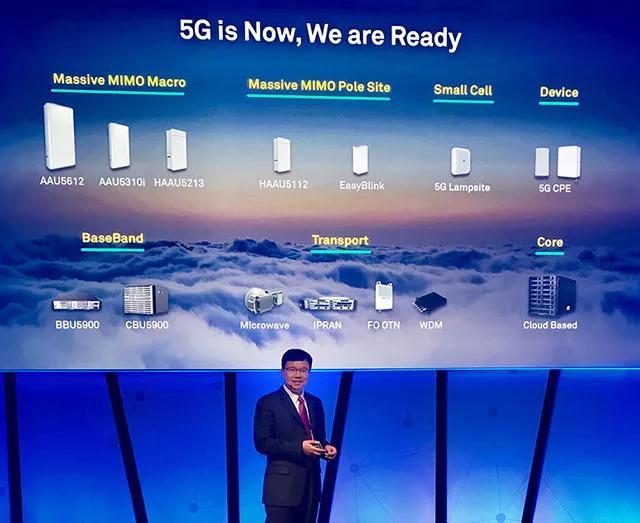 """华为否认""""每部5G手机收200元专利费"""":费用过高,我们不敲诈"""