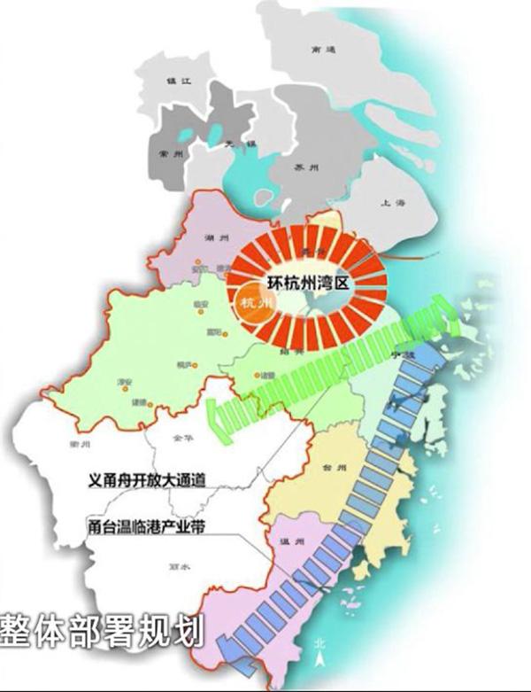 浙江发改委发言人详解:世界级浙江大湾区如何建成