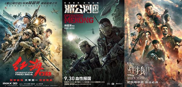 百花奖揭入围名单:《红海》《战狼2》入选最佳影片