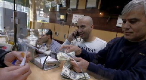 外媒:伊朗放宽汇率政策以支撑本币 央行副行长涉嫌投机被捕