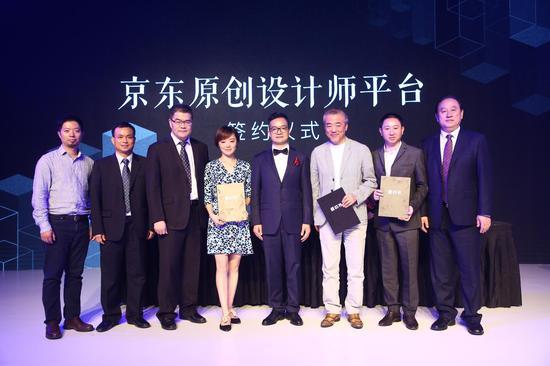京东取原创设计师签约典礼,致力于打造第一原创腕表设想平台