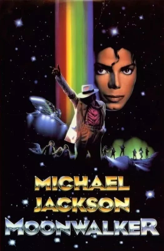 迈克尔·杰克逊60岁诞辰 京沪等城市联手纪念