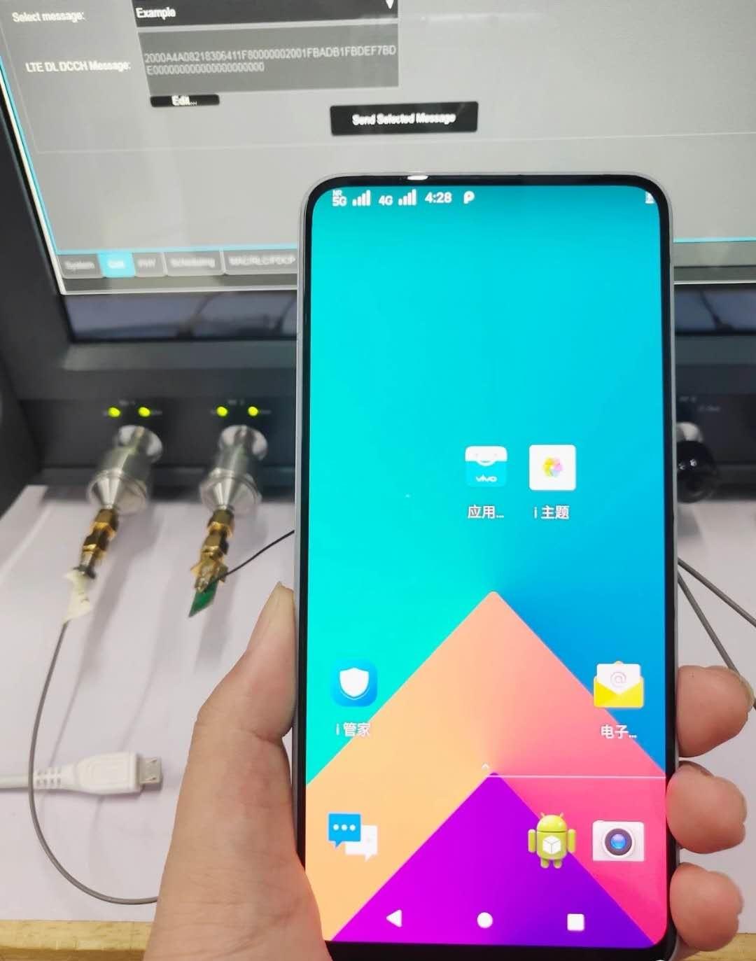 5G手机要来了 vivo NEX初步完成5G商用软硬件开发