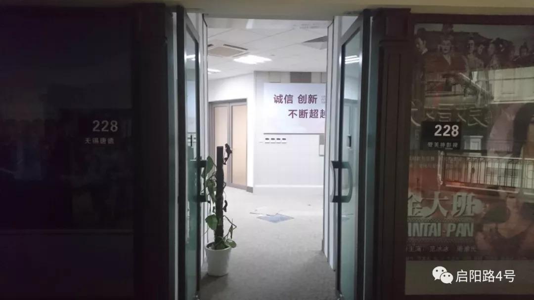 凤凰网独家丨范冰冰工作室人去楼空 工作人员称