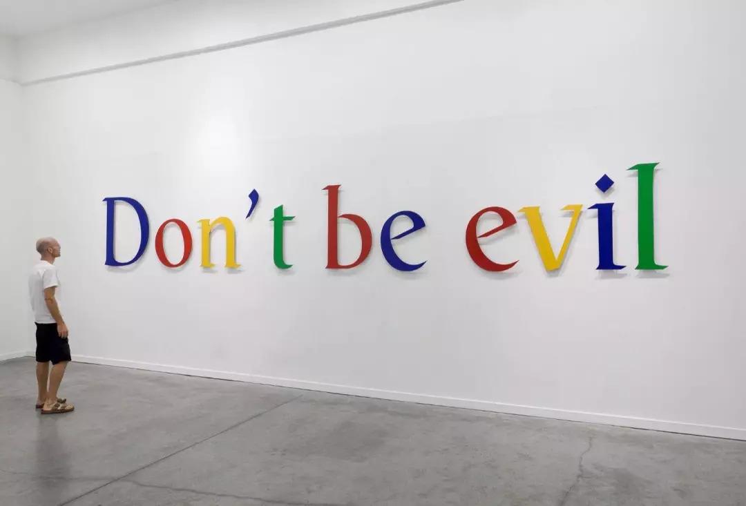 观察 | 世道变坏,是从谷歌也开始作恶开始的