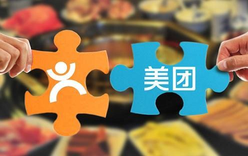 美团点评CFO陈少晖:餐饮外卖业务占收入60%,对其盈利能力非常有信心