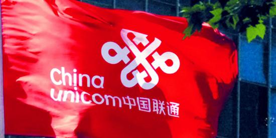 中国联通澄清合并传闻:未接获任何政府部门通知