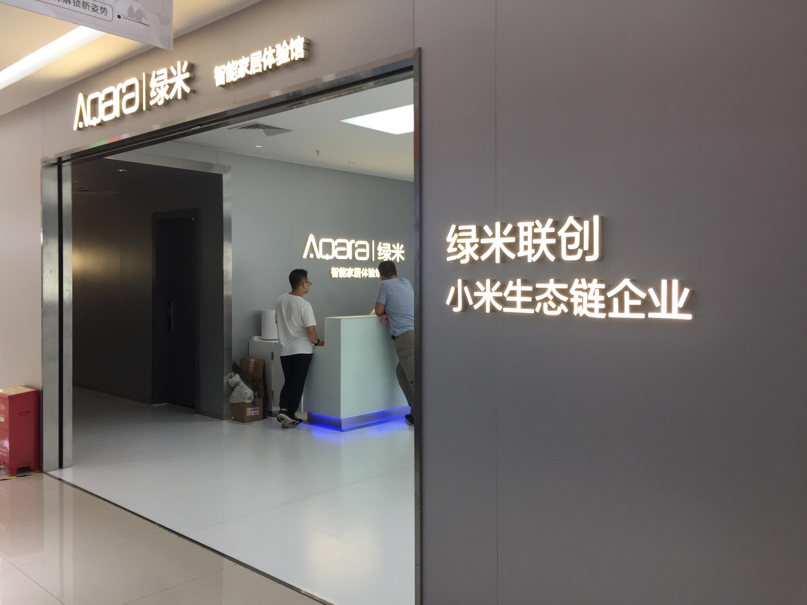 回望深圳四十年:奇迹开始的地方