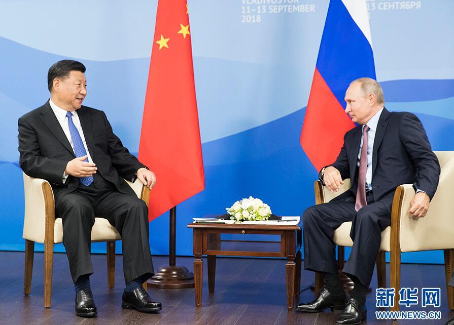 9月11日,国家主席习近平在符拉迪沃斯托克同俄罗斯总统普京举行会谈。 新华社记者黄敬文摄