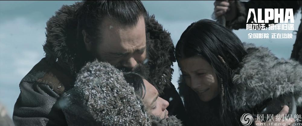 """《阿尔法》发""""父母爱""""片段 年度亲子电影励志催泪"""