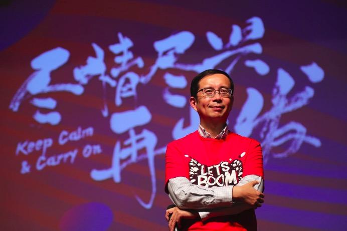 马云评1年后交棒CEO张勇:是我现在最应该做的最正确决定