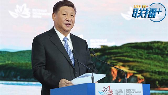9月12日,第四届东方经济论坛全会在符拉迪沃斯托克举行。中国国家主席习近平出席并发表题为《共享远东发展新机遇开创东北亚美好新未来》的致辞。 新华社记者鞠鹏摄