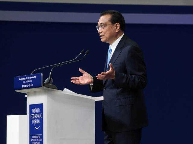 李克强19日在2018年天津夏季达沃斯论坛开幕式上致辞-为民企撑腰