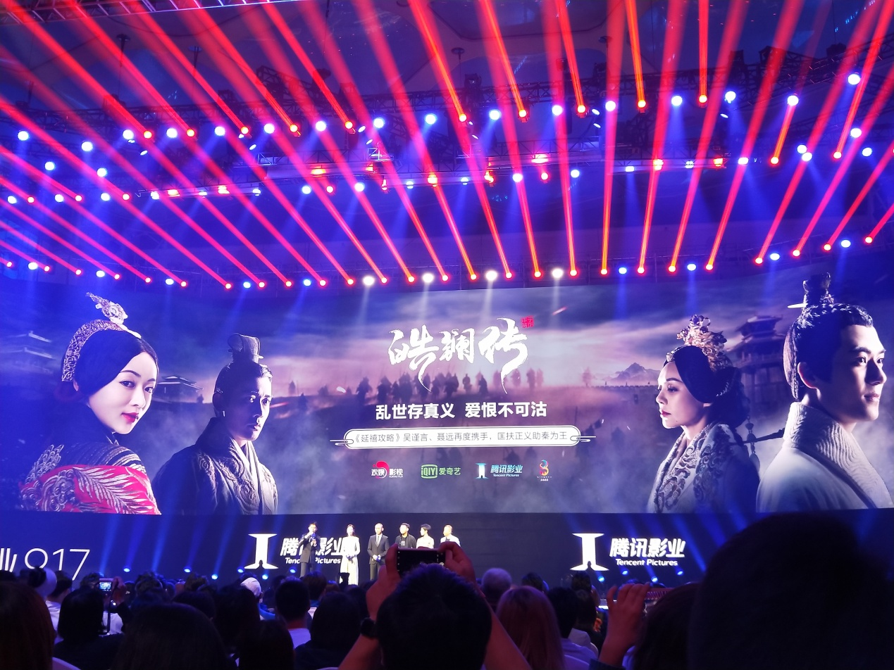 腾讯影业发布年度片单:琼瑶古龙毒液等大IP领衔