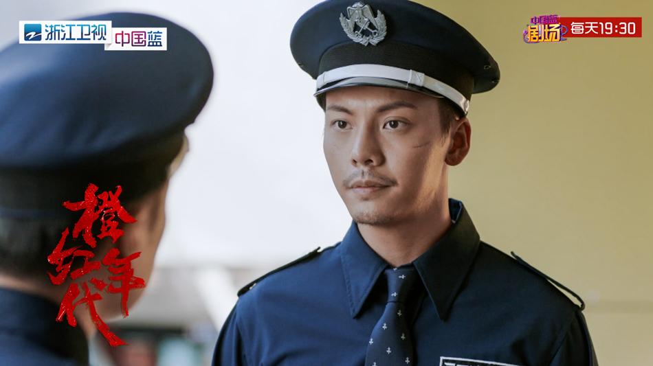"""陈伟霆成""""史上最帅保安"""" 马思纯全程盯梢"""