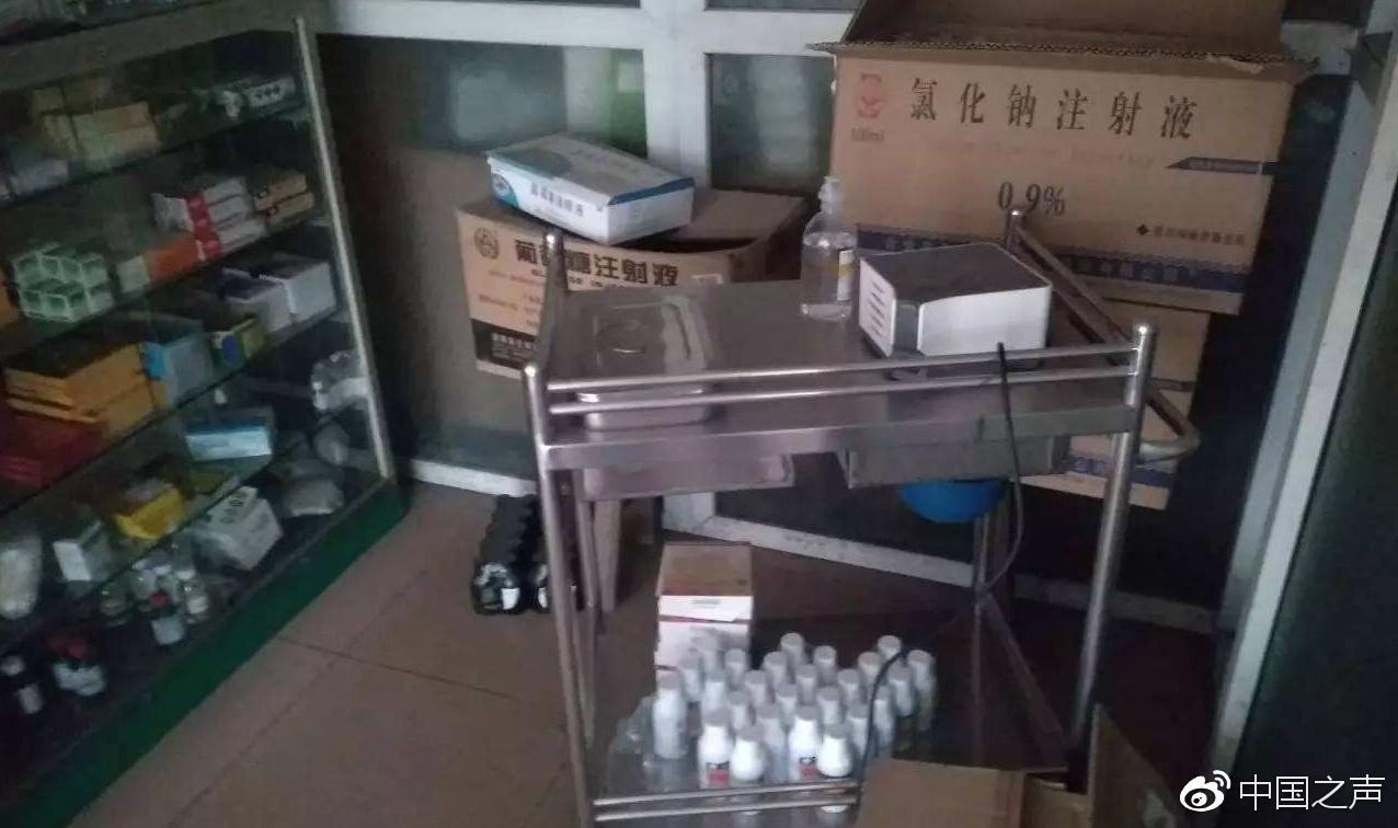 深圳黑诊所故意增加患者痛苦赚高额治疗费 有人删差评