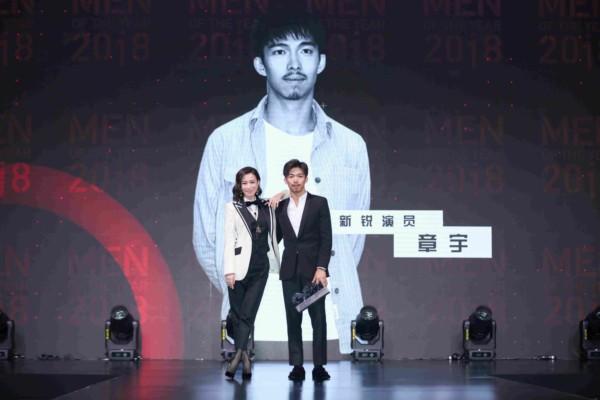 2018智族GQ年度人物盛典现场(图片来源:品牌提供)