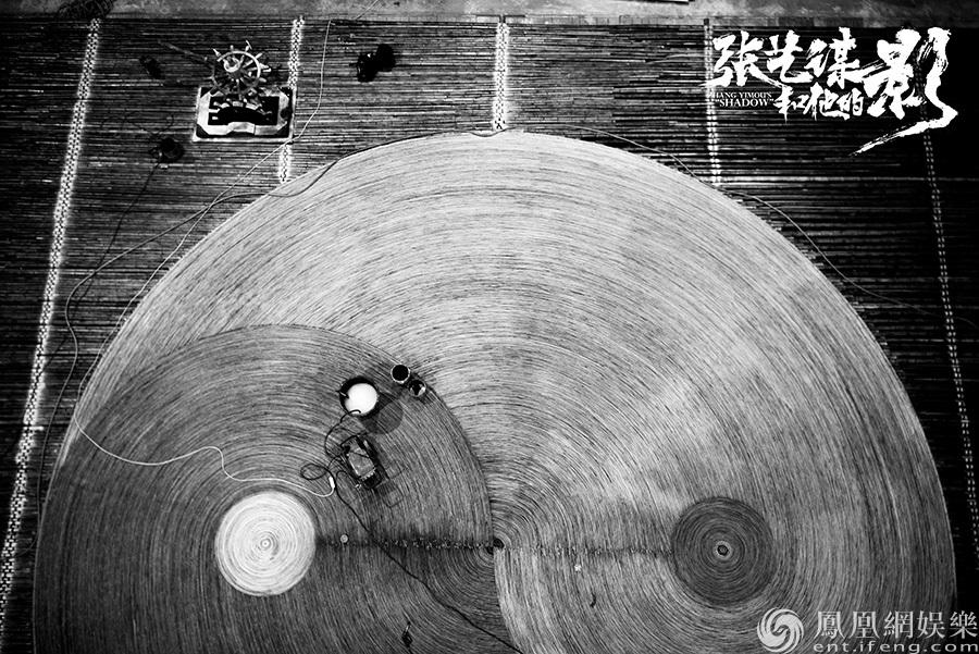 """《张艺谋和他的""""影""""》定档10.5 海报预告双发"""
