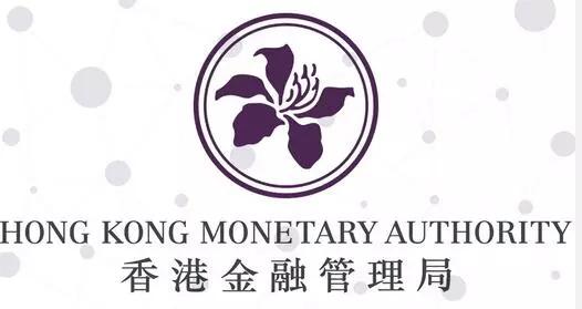 """香港快速支付系统""""转数快""""过检 微信支付宝可实现相互转账"""