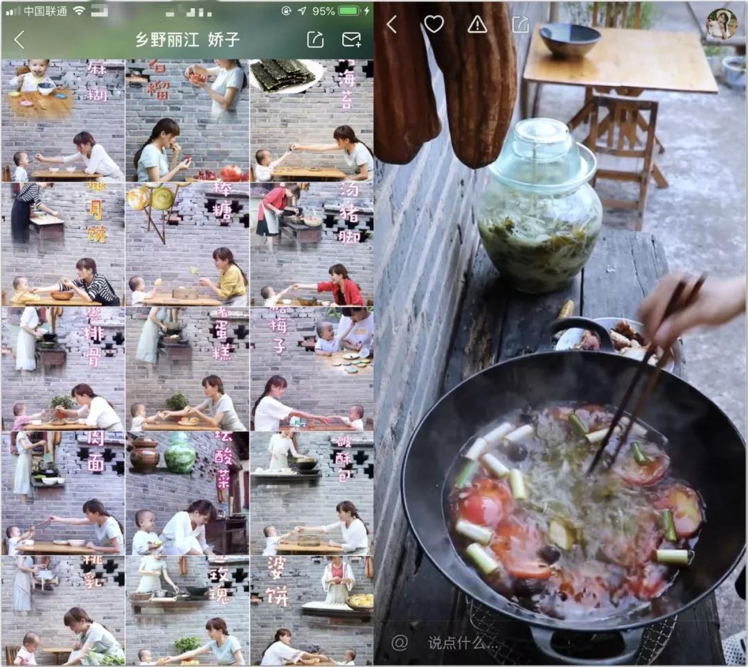 她在云南丽江农村做自媒体,一条短视频涨粉五千,半年粉丝突破80万