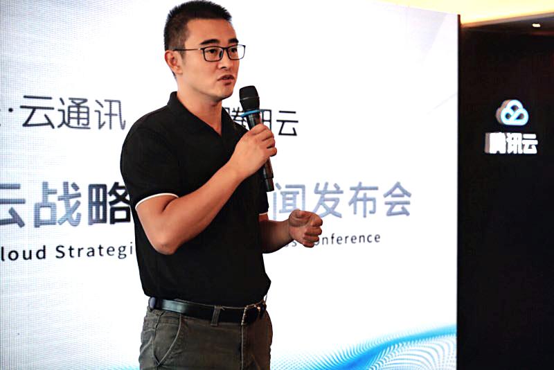 容联与腾讯云达成战略合作 主攻企业通讯云市场