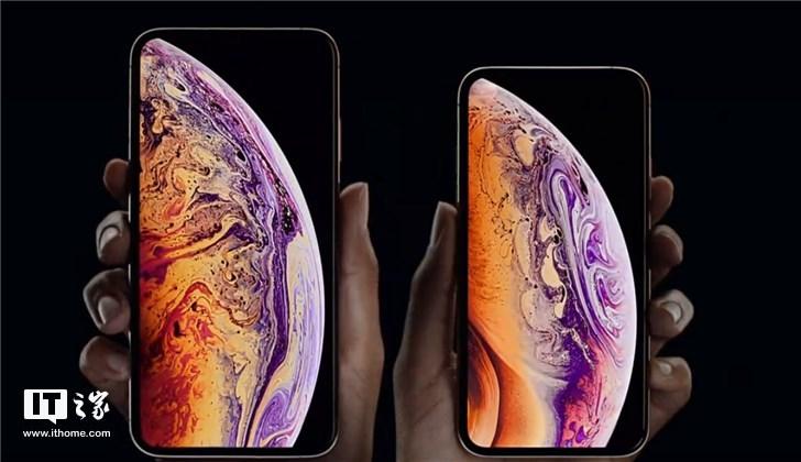 彭博社:每部512GB版iPhone XS上,蘋果多賺241美元