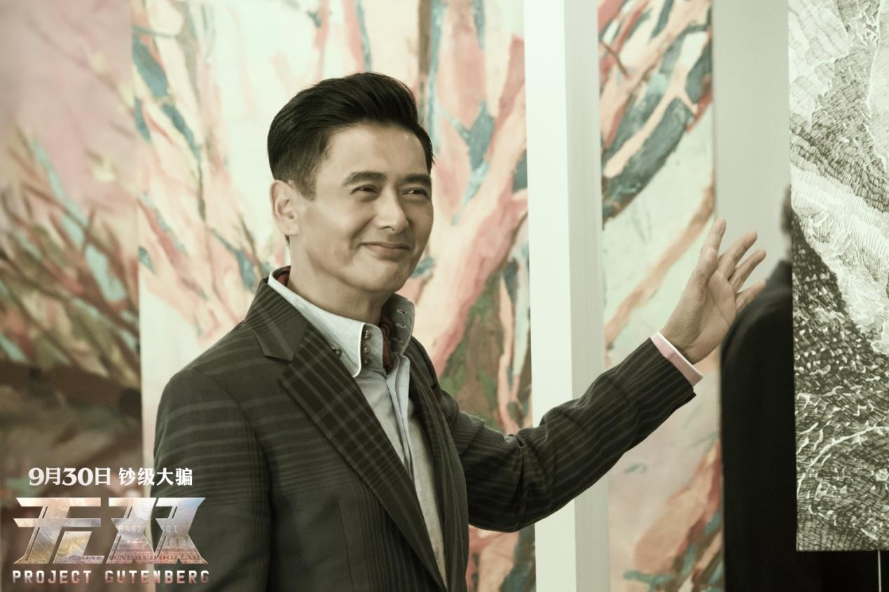 专访庄文强:要和好莱坞拼剧本,《小偷家族》启发大