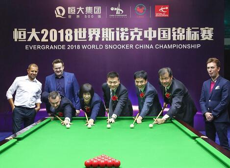 体育名城迎来顶级斯诺克赛事  恒大2018中锦赛广州开杆
