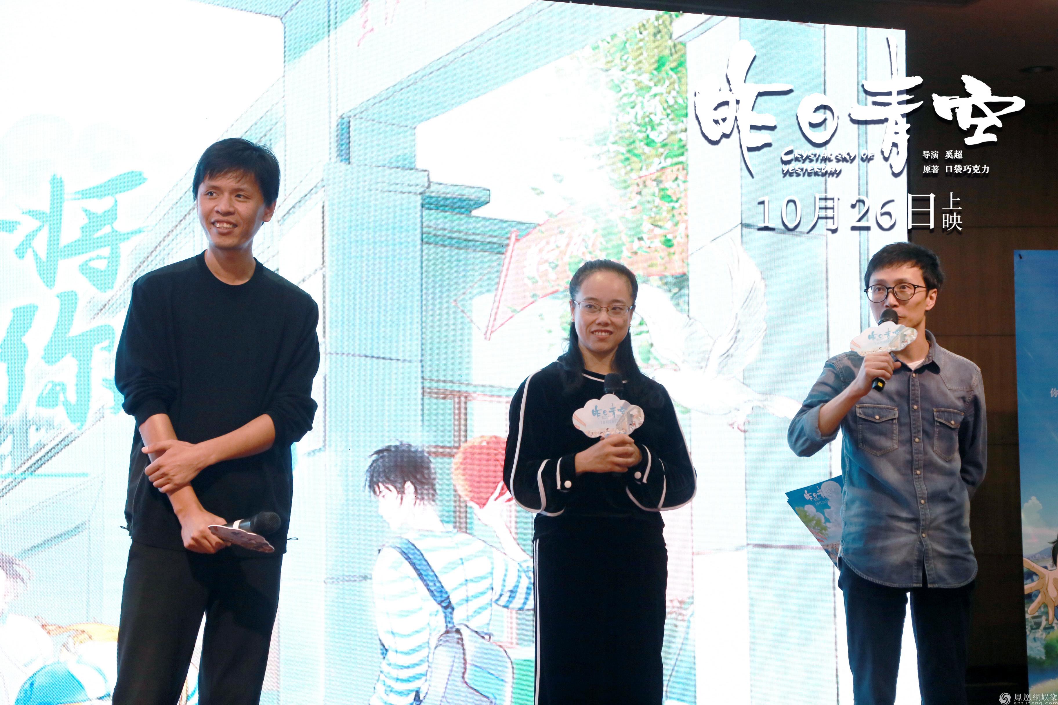 《昨日青空》X《悲伤逆流成河》 中国式青春独白