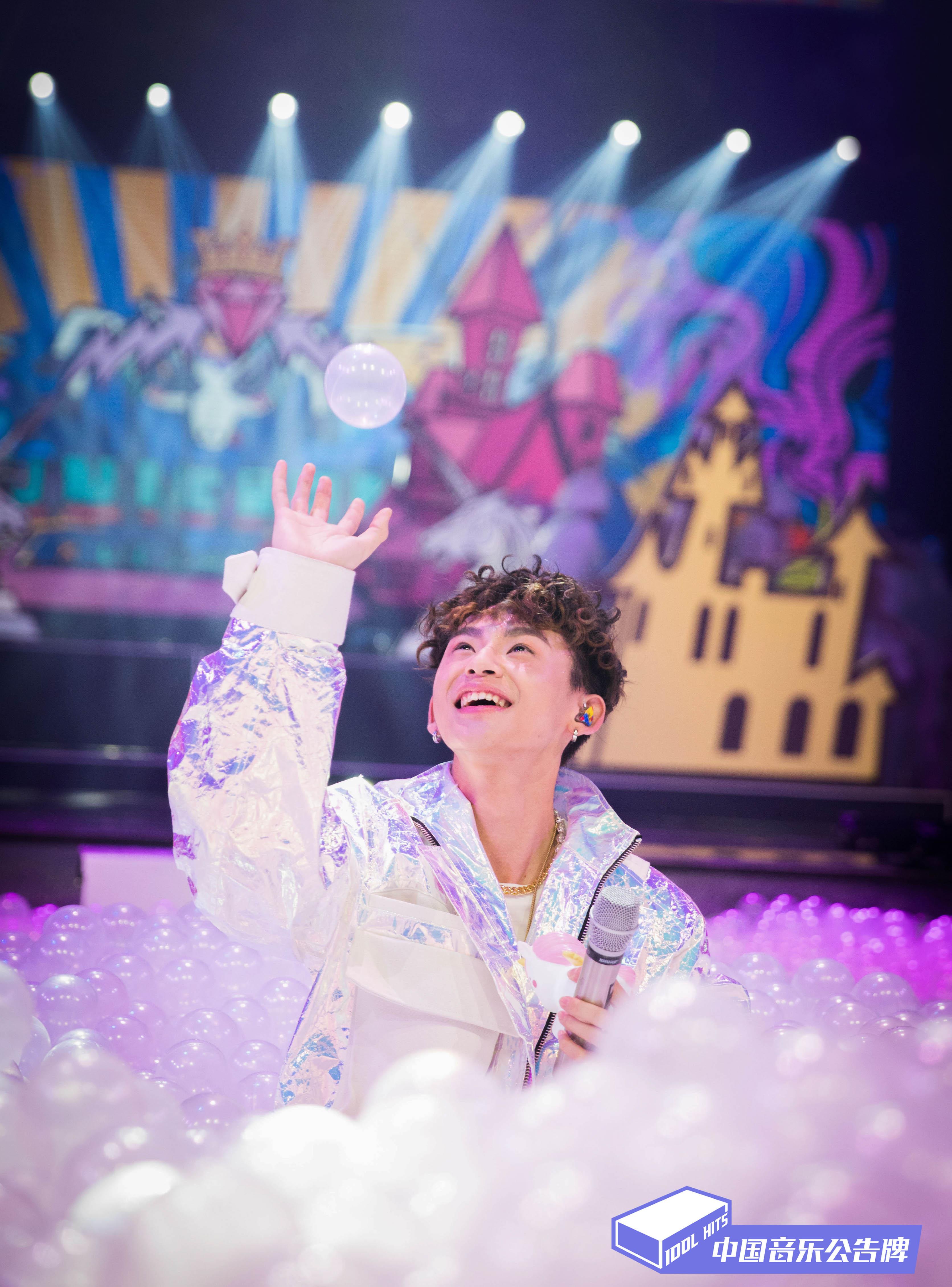 《中国音乐公告牌》迪玛希惊艳众人 小鬼获评可爱