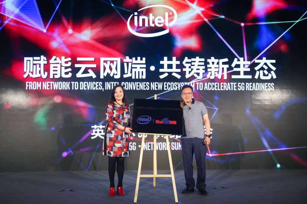 百度联合Intel共建5G+AI实验室 探索边缘计算技术研发