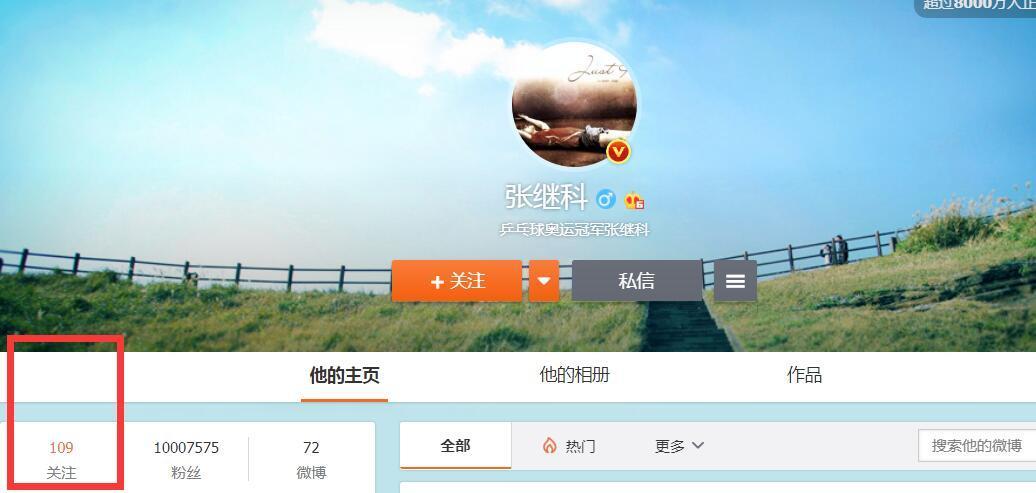刘国梁回归三天,张继科微博就取关他,和国乒渐行渐远
