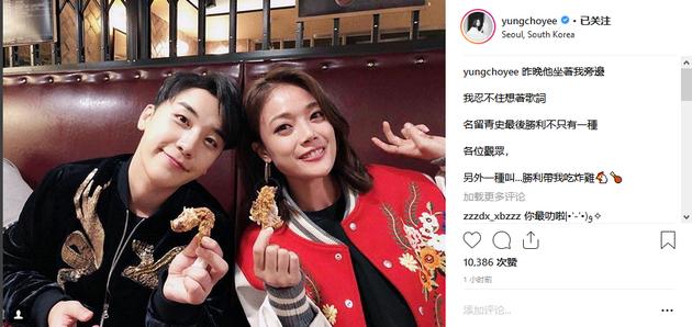 容祖儿与BIGBANG胜利一起吃炸鸡!开心合影比V