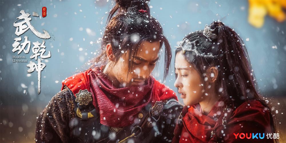 《武動乾坤》第二季1011開戰 楊洋開啟妖域征戰