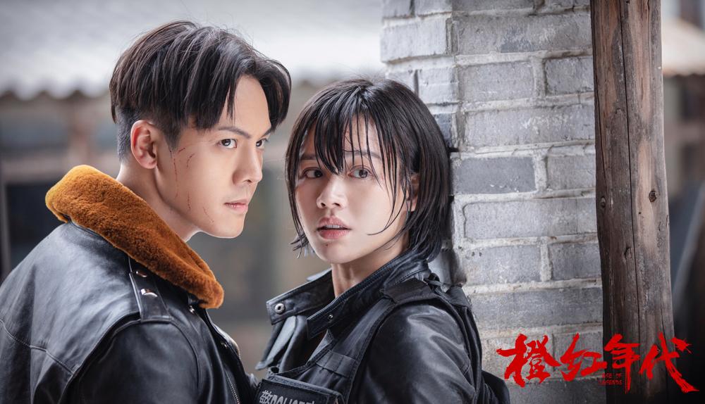 《橙红年代》终极战打响 大婚日陈伟霆被马思纯逃婚