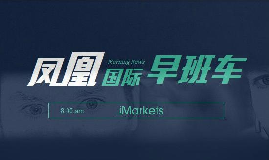 http://www.hljold.org.cn/caijingguanzhu/43111.html