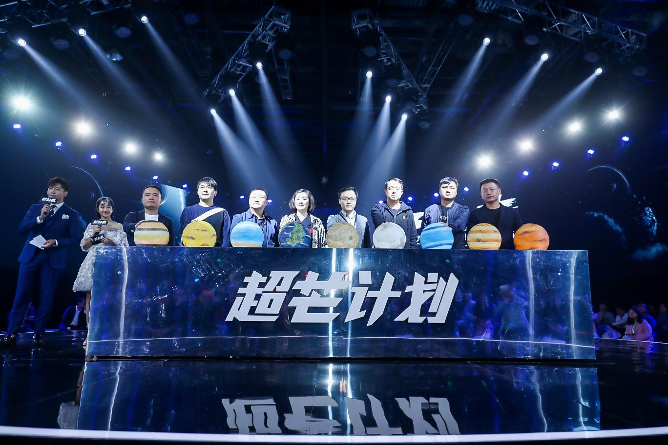芒果TV发布超芒计划  正式进军网大市场
