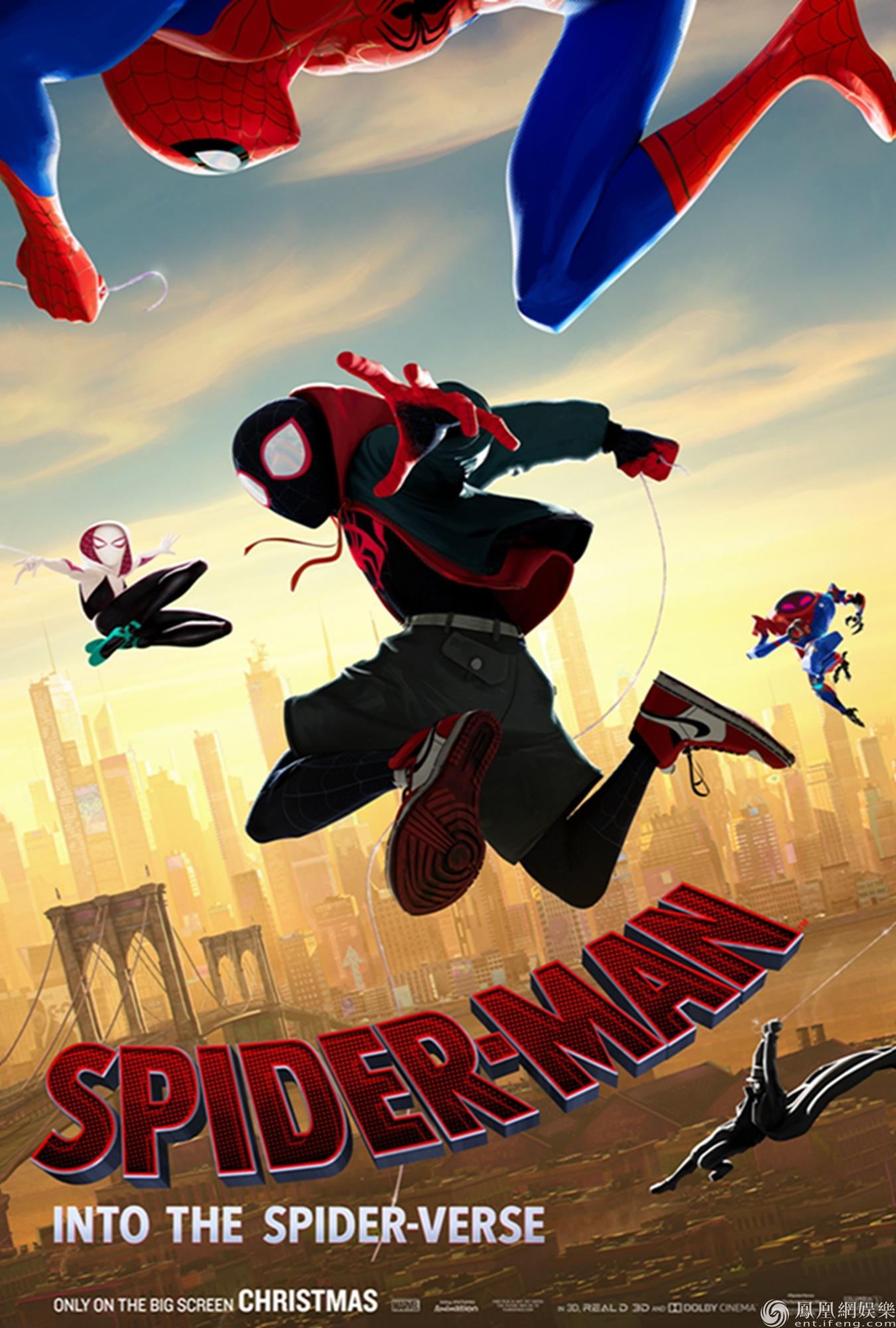 《蜘蛛侠:平行宇宙》预告海报双发 六大蜘蛛侠同框