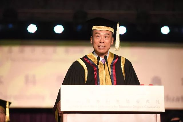 香港中文大学(深圳)首届本科生毕业典礼上的校长讲话