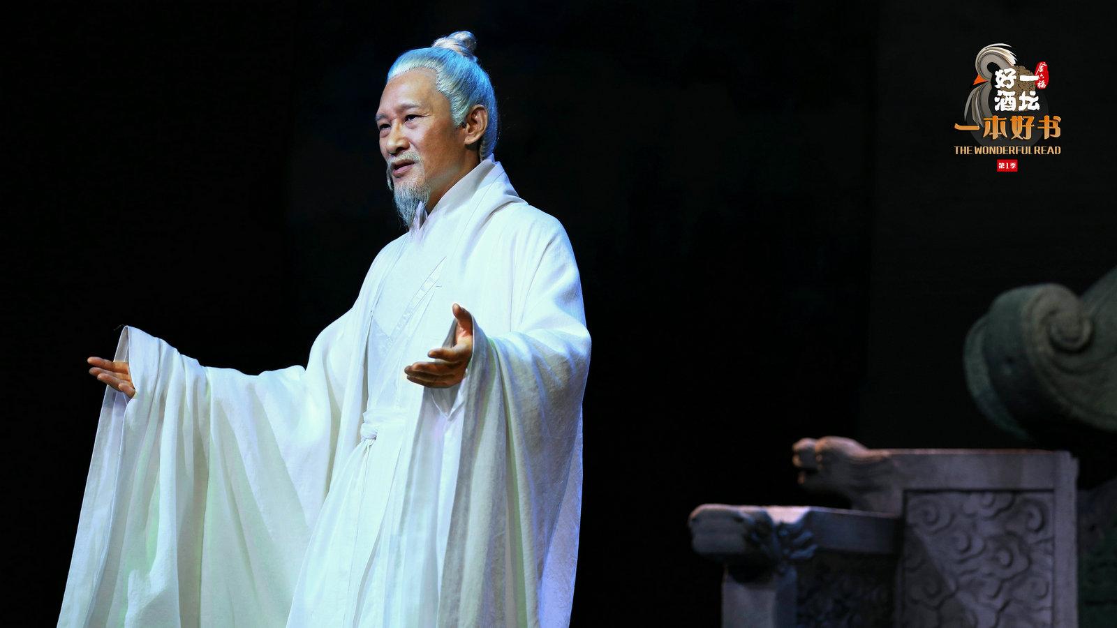 《一本好书》王劲松演不同时空 深入《万历十五年》