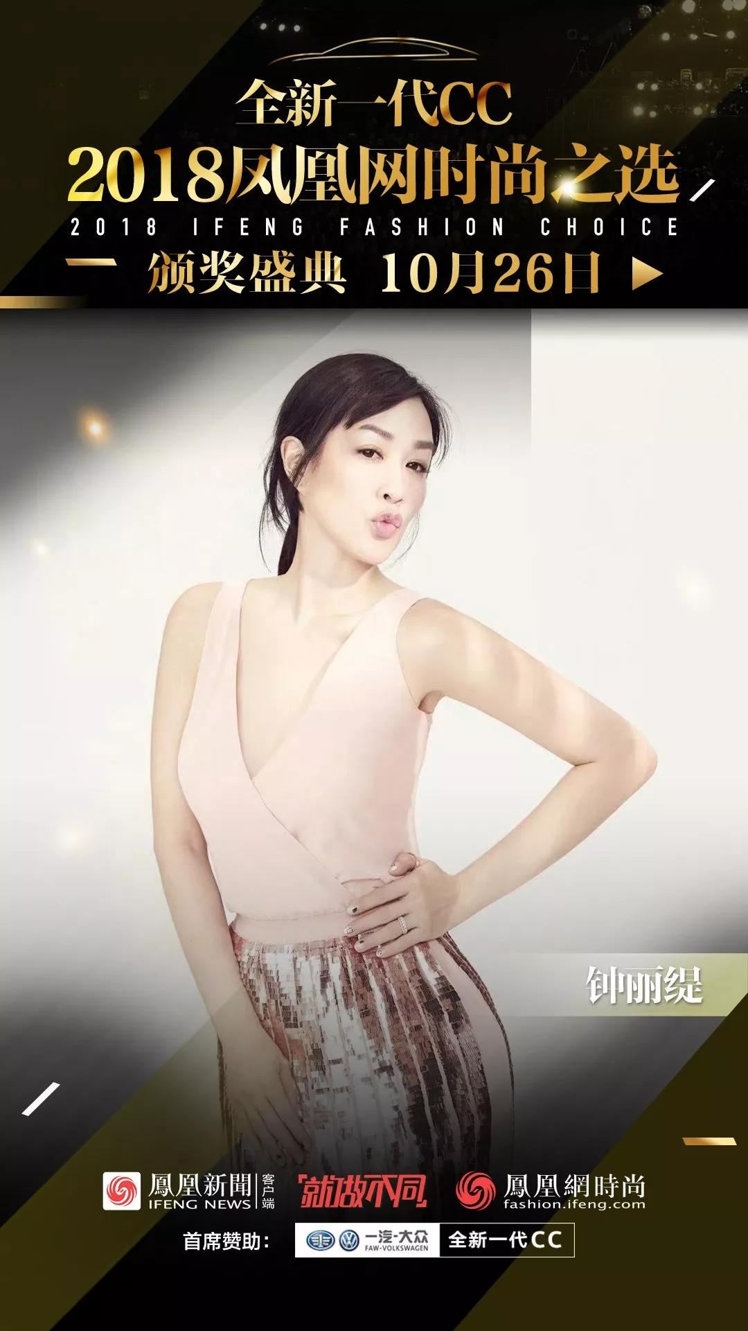 钟丽缇陈乔恩女神同台PK 今年娱乐圈最精彩的宫斗大戏即将上演