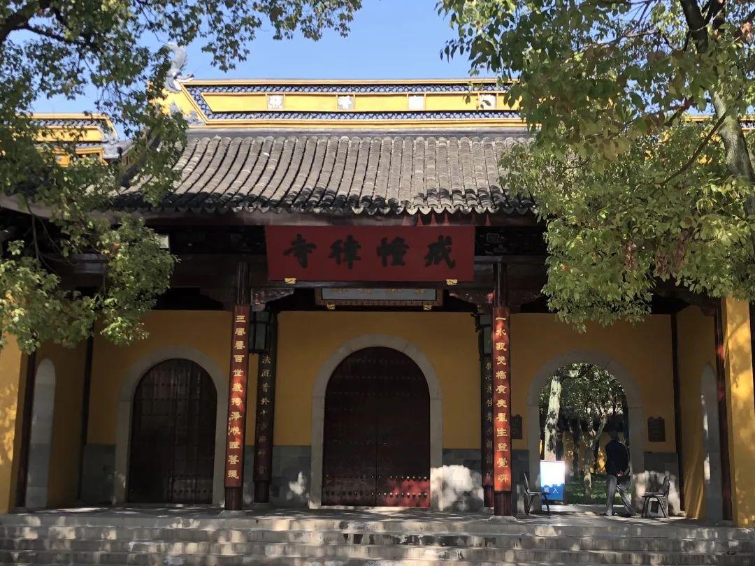 苏州一寺庙主动申请退出国家4A级景区