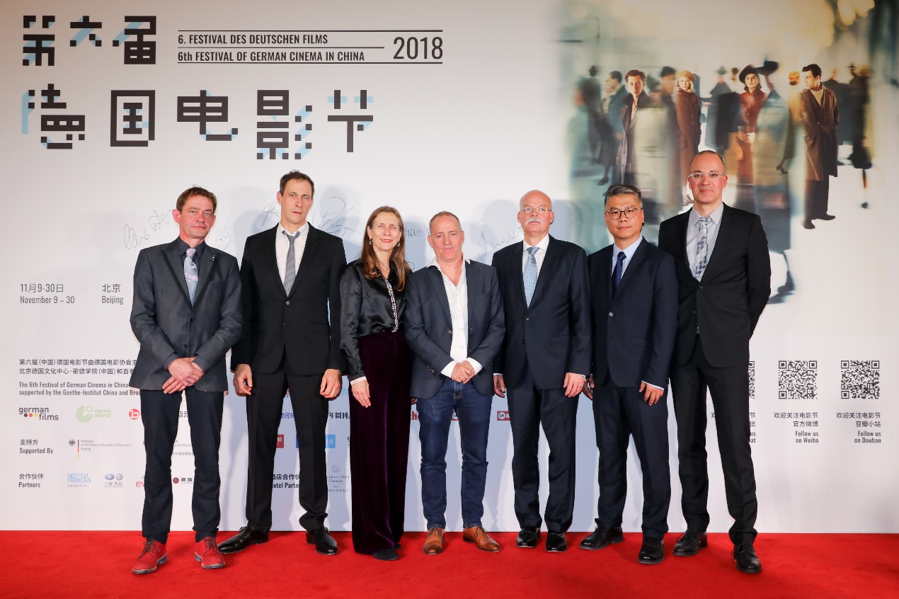 """第六屆德國電影節開幕:""""電影是最偉大的文化使者"""""""